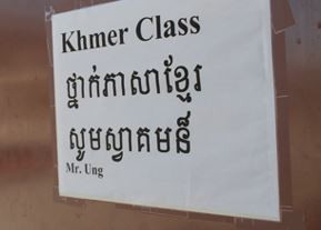 The Languages talked in Cambodia