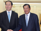 Cambodian PM Holds Talks with Vietnamese President